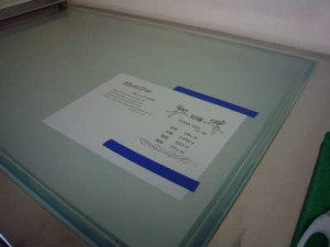 MomoWorksサンプル写真_サンドブラストによるガラス・コップ彫刻作業風景_step1 原稿の作成